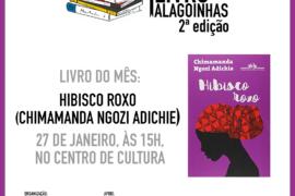 2ª edição do Clube do livro Alagoinhas acontecerá no dia 27 de janeiro
